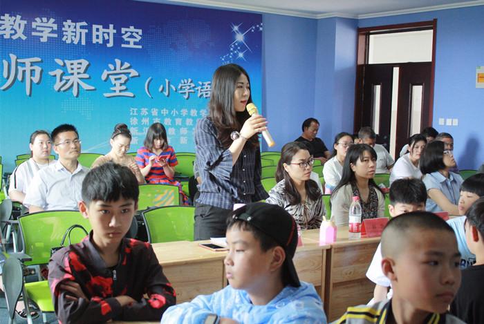 我市举办第二届徐州市公民科学素质大赛