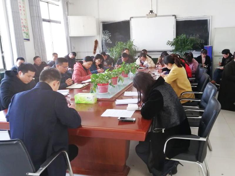 新沂市第六中学召开班主任工作会议