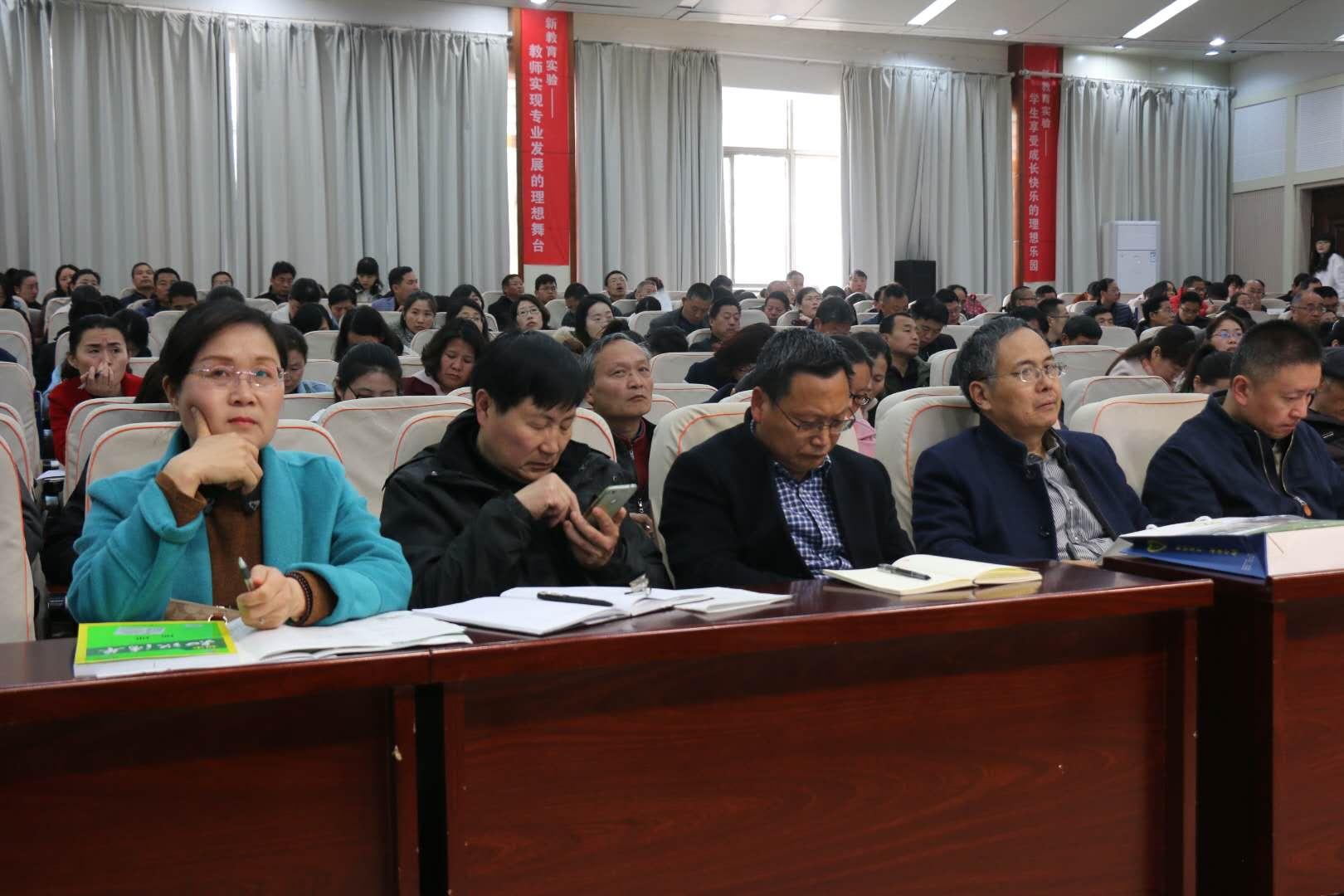 热烈祝贺徐州市2019年中考地理复习研讨会圆满成功
