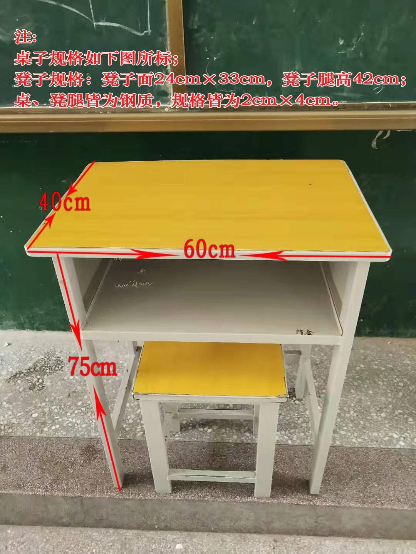 新沂市第六中学学生课桌凳采购公告