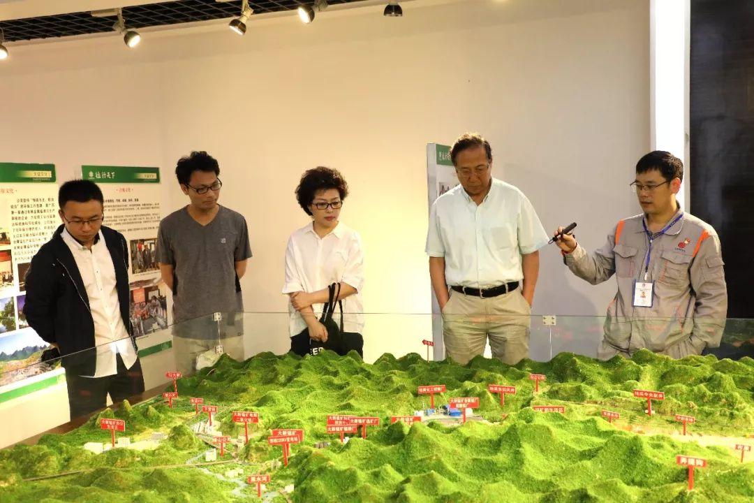 中国环境科学研究院导师---徐夫元