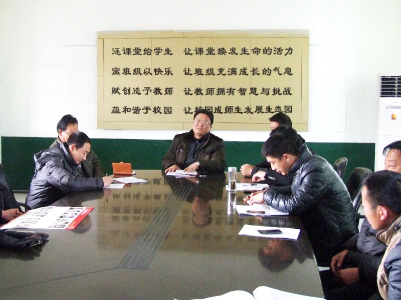 """新沂市第六中学召开党员""""守纪律、讲规矩"""" 专项整治行动会议"""