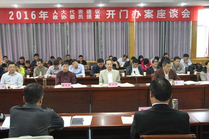 2016年度人大代表建议、政协委员提案开门办案座谈会在市教育局召开
