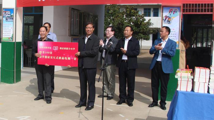 徐州市教育局来新开展扶贫工作