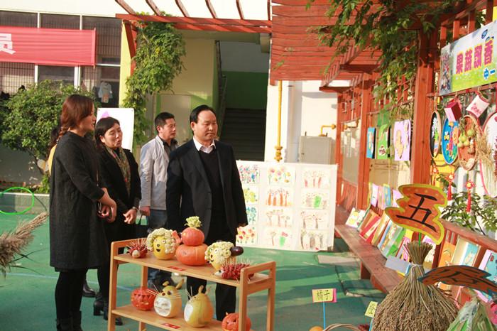 新安幼儿园举办第二届金秋博览会