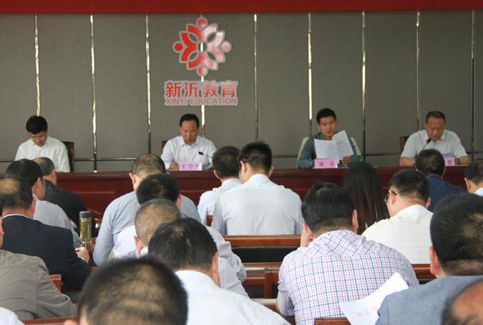 2016年招生工作会议召开