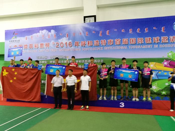 市第三中学毽球队在国际大赛中获奖