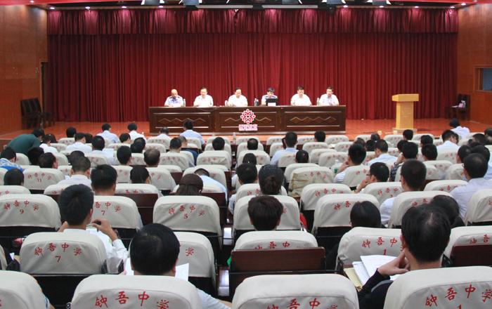 市教育局召开开学安全稳定工作会议
