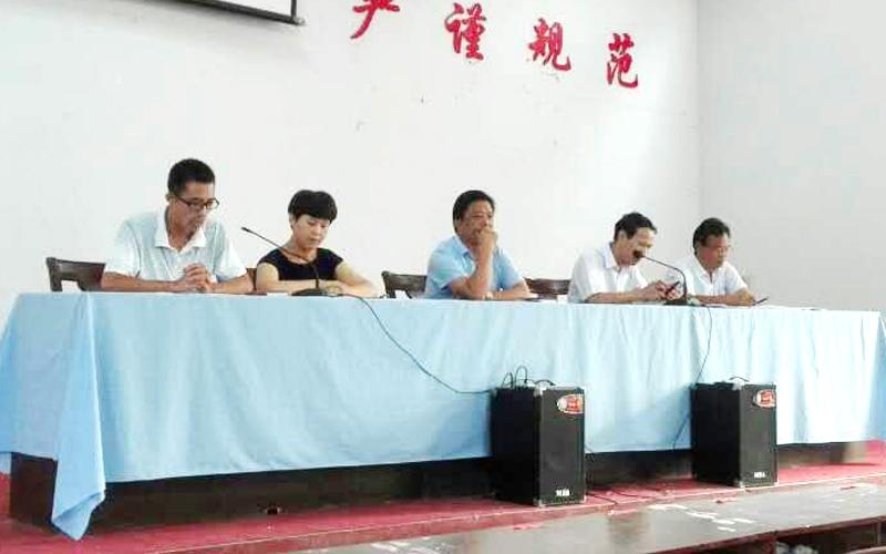 新学期六中召开全体教师工作会议