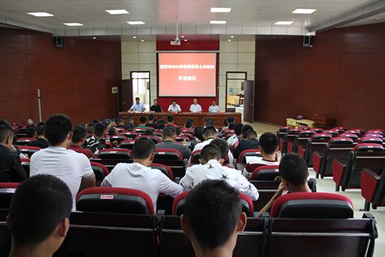 新沂中专举行退役士兵培训班开学典礼