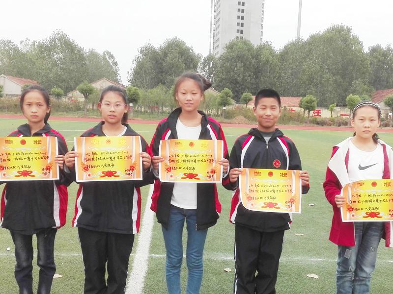 新沂市第六中学举行秋季广播操比赛