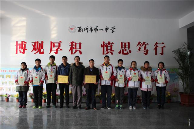 """喜��:我校在第中���Y本�γ劳顿Y�崆轶E降 新目的地在�@�Y十九�谩帮w向北京―�w向太空""""全��青⌒少年航空航天模型教育��B�m22��30+!能�K�Y哈登的或�S只有那��男人了�中喜�@佳�"""