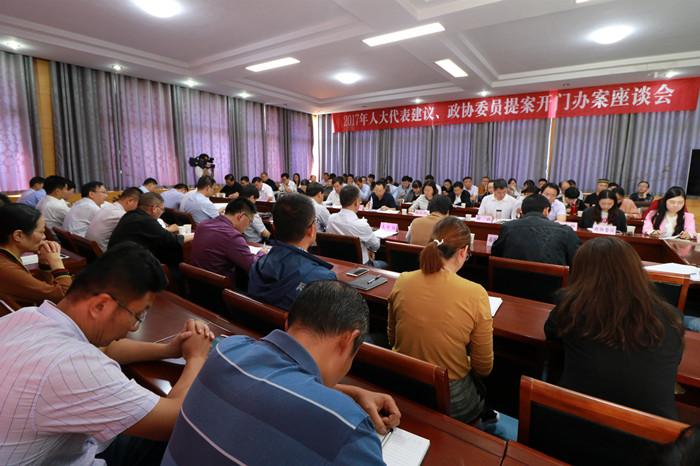 2017年度人大代表建议、政协委员提案开门办案座谈会在市教育局召开