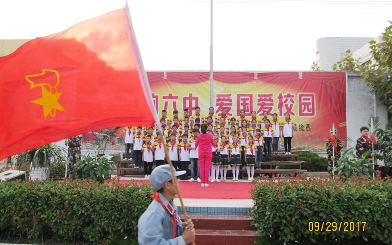 新沂市第六中学举行《唱响六中 爱国爱校园》 合唱比赛