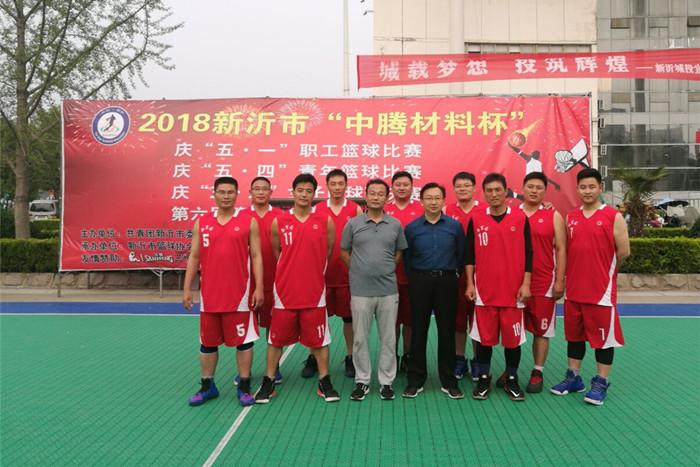 """教育局勇夺""""庆五一""""篮球赛冠军"""